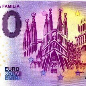Испания, Собор Саграда Фамилия, 2020
