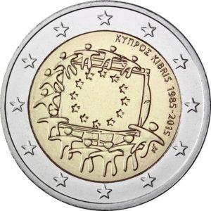 2015, Кипр, серия «30 лет флагу Европы»