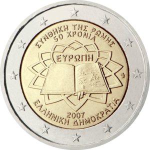 2007, Греция, серия «50 лет подписанию Римского договора»