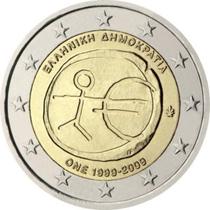 2009, Греция, серия «10 лет Экономическому и валютному союзу»