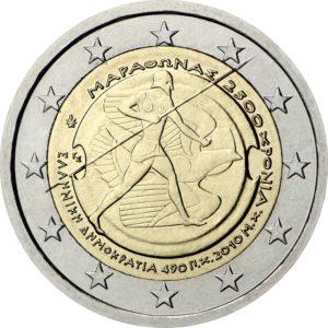 2010, 2500 лет со дня греко-персидского сражения у города Марафон