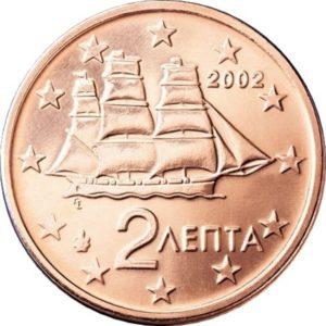 2 евроцента, Греция