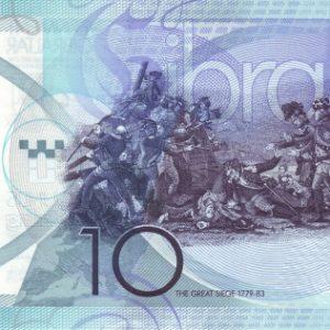 10 фунтов,  Гибралтар, 2010
