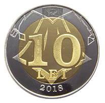 10 лей, Молдова, 2018