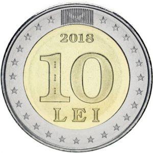 10 лей, 2018, Молдова, 25 лет национальной валюте