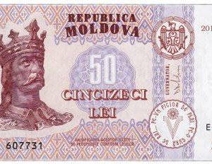 50 лей, Молдова, 2015