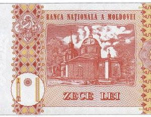 10 лей, Молдова, 2015
