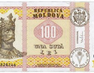100 лей, Молдова, 2015