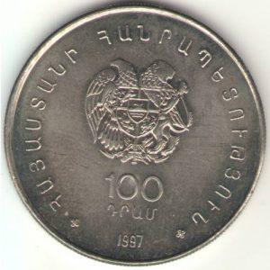 100 драм, Армения, 100 лет со дня рождения Егише Чаренца, 1997