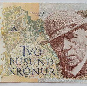 2000 крон, Исландия, 1986, XF