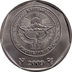 10 сом, Кыргызстан, 2009