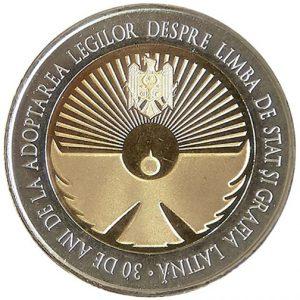 10 лей, 2019, Молдова, 30 лет принятию законов о государственном языке и латинской графике